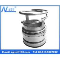 Buy cheap U1001 series mechanical seal from wholesalers