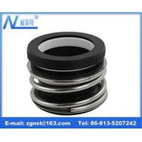 Buy cheap MG1 series mechanical seal from wholesalers