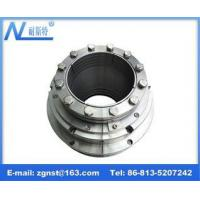 Buy cheap Mechanical Seal for Aluminum Pumps ZDW from wholesalers