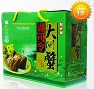 Buy cheap Gift box category D-package from wholesalers