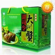 Buy cheap Gift box category B from wholesalers