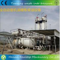 Buy cheap Crude Oil Distillation Production Line from wholesalers
