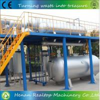 Buy cheap Used Rubber Recycling Pyrolysis to Oil Plant from wholesalers