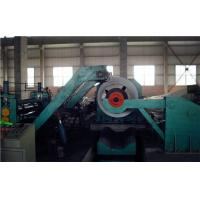 Buy cheap Hot roll uncoiling and slitting line from wholesalers