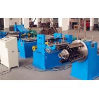 Buy cheap Precision strip steel simple slitting machine from wholesalers