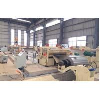 Buy cheap Slitting Line (0.3-3x1600)high speed automatic slitting machine line from wholesalers