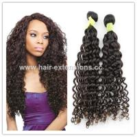 China Full cuticel thick ends 7a grade brazilian hair weft baby curl human hair on sale