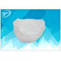 China Disposable non woven panties / single use PP briefs , breathable and comfortable on sale