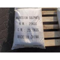 Quality Magnesium sulphate exporting picture for sale