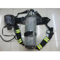 Buy cheap RHZKF6.8/30 Air Breathing Apparatus from wholesalers