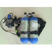 Buy cheap Double 6.8*2 Bottle Air Respirator from wholesalers
