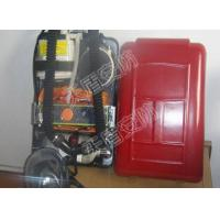 Buy cheap HYZ-2 Positive Pressure Air Respirator from wholesalers