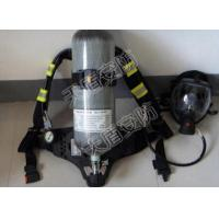 Buy cheap RHZKF9/30 Breathing Apparatus from wholesalers