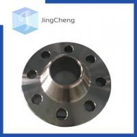 Buy cheap Welding Neck Flange product