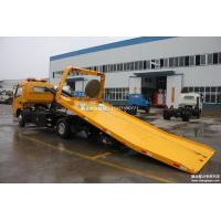 Buy cheap Dongfeng DLK 4*2 3800mm Wrecker Truck / Towing Truck from wholesalers