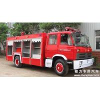 Buy cheap DONGFENG 153 WATER / WATER FOAM FIRE TRUCK from wholesalers