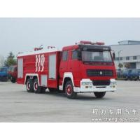 Buy cheap SINO 12000 liters fire fighting truck from wholesalers