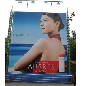 Buy Pvc Coated Flex Banner Frontlit at wholesale prices