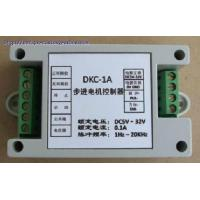 Quality DKC-1A Digital Pulse Controller for sale