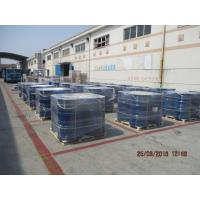 Quality Solvents Glycol ether PNB (Propylene Glycol Mono Butyl Ether) for sale