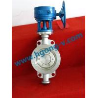 Quality DIN/API stainless steel matel to matel wafer Butterfly Valve for sale