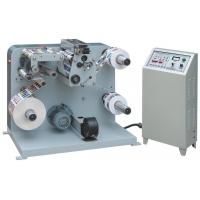 Buy cheap Exquisite Full Automatic Trademark Slitting Machine from wholesalers