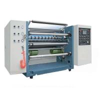 Buy cheap FQB900-1300W Horizontal Type High-speed Automatic Slitting machine from wholesalers
