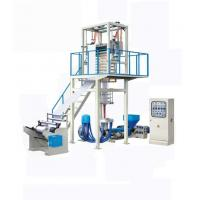 Buy cheap Non Woven Bag Making Machine SJ-W Plastic Film Bowing Machine System from wholesalers