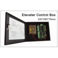 Buy cheap FAC01 Access Control product