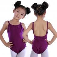 Buy cheap Leotards Child double camisole leotard CS0252 from wholesalers