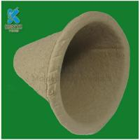 Quality Waterproof molded pulp flower pots supplier for sale