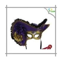 2015 express children dance costumes masquerade party mask