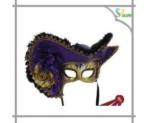 Buy 2015 express children dance costumes masquerade party mask at wholesale prices