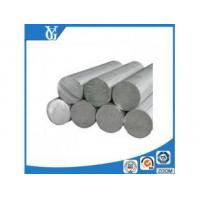 Buy cheap Incoloy 925 Incoloy Alloy product