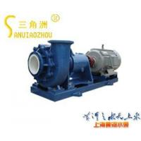 Buy cheap UHB-ZK Corrosion Resistant Resistant Mortar Pump product