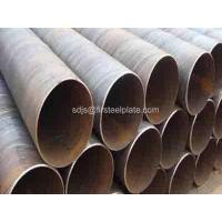 Buy cheap SSAW pipe steel steel product