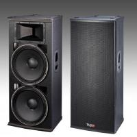 "Buy cheap Active 2x15"" Speaker PSA25 product"
