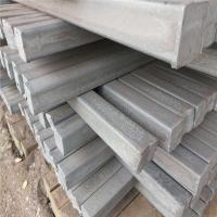 Quality Steel bars and Wire mild steel billet for sale