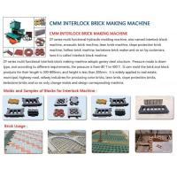 China QMR2-40 manual interlocking brick making machine on sale
