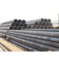 Buy cheap API 5L Grade B SSAW Pipe, DN2100, 12M product