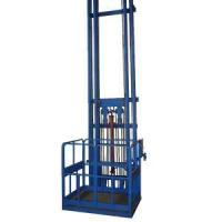 Quality Material Lift for sale