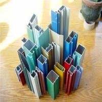 Buy cheap Aluminum Extrusion Profiles with Anodized Finish product