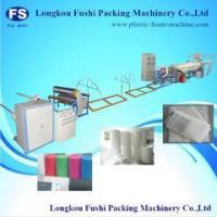 China EPE Foam Packing Sheet Production Line on sale
