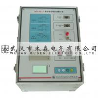 Quality MS101DAnti-interference Dielectric Loss Automatic Tester for sale
