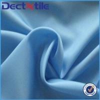 Buy cheap Stretch tent fabric polyester breathable waterproof stretch fabric with pvc coated from wholesalers