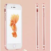 Quality iphone case ADA--Metal frame phone shell --001 for sale