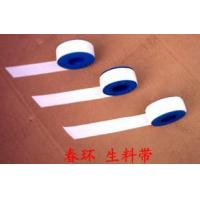 Quality Ptfe raw materials strip for sale