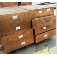 Quality Copper Ingot for sale