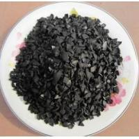 Quality Nut shell activated carbon for sale