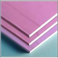 Buy cheap Superfine Fire-proof Gypsum Board product